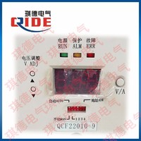 IR22010T2直流屏高频充电模块