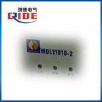 MDL11010-2高频整流模块