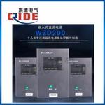 WZD200嵌入式电源