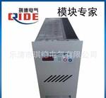 WDP-M22010直流屏智能充電模塊