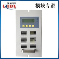 CYK11010F直流屏充电模块整流器