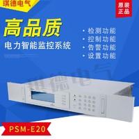PSM-E20艾默生監控電源監控???></div></div> <div class=