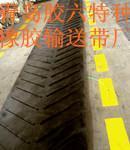 胶六牌花纹输送带 国内橡胶输送带厂