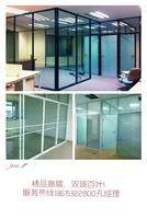 青岛玻璃隔断、双玻百叶隔断
