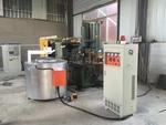 90KW铝熔炼炉