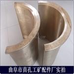 軋鋼設備軋機銅瓦,自潤滑軸瓦