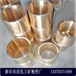 铸造高质量铜套,大型轴套