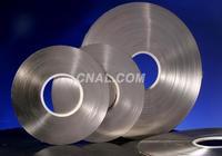 供应铝带,铝镍复合带