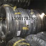 1060高纯铝丝 项链铝丝