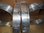 供应合金铝线 合金铝线的价格