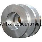 分切鋁帶卷 合金鋁帶 合金鋁卷