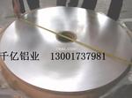 长期供应各种规格铝带