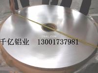 散热器用铝带 山东铝带