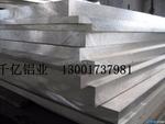 大量库存 中厚板 1060铝板