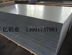 供应铝箔 铝棒 铝线