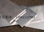 高纯铝板的价格 纯铝板的分类