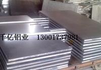 6061铝板的性能