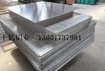 高精度5052防锈铝板 山东铝板