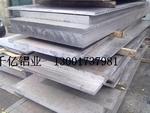 铝板价格走势分析 山东铝板
