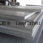 合金铝板 冲孔铝板 镜面铝板