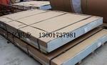 出口铝板 精品包装铝板