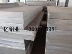 防锈最好的铝板 3003合金铝板