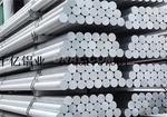 供应铝型材 铝棒