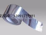 供应复合铝箔 合金铝箔