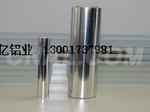 双零铝箔的用途 单零铝箔的价格