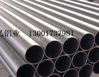 供应铝方管 铝圆管