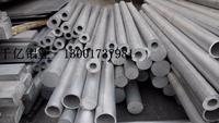 供应铝管 无缝铝管
