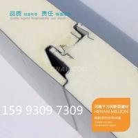 集裝箱專用聚氨酯夾芯板