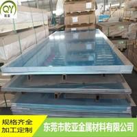 国标1050镜面铝板销售