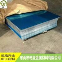 5754防锈铝板 5754铝薄板