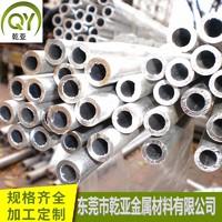 3003防锈铝板 3003薄壁铝管