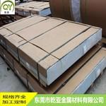 7075耐磨铝板 7075抗腐蚀铝棒