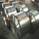 5056鋁合金線鋁線規格全