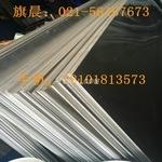 供应 7075铝板 高硬度合金铝板厂价