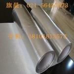 直销8011合金铝箔食用包装8011铝箔