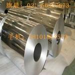 空调冷凝器箔 8011-O态空调铝箔