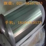 原厂直销8011-H22铝箔纸8011合金箔
