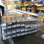 现货1100铝板 1100铝带 1100铝排