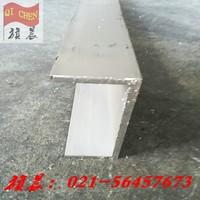 供應U型鋁槽 U槽鋁 扣邊槽鋁