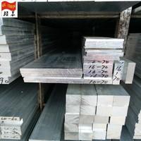 现货铝排 铝合金排 铝条