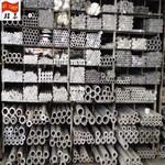 现货纯铝管 铝盘管 空调铝管