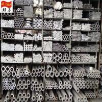 现货大铝管 厚壁铝管 装饰铝管