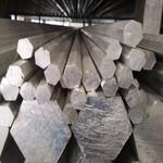 旗晨供应六角铝棒可做加工螺母等