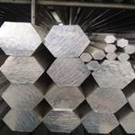 6061六角鋁棒批發零割