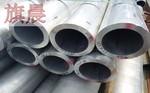 供应小规格管厚壁铝管切割厚壁铝管