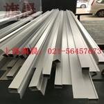 边框铝型材 太阳能光伏边框 铝型材